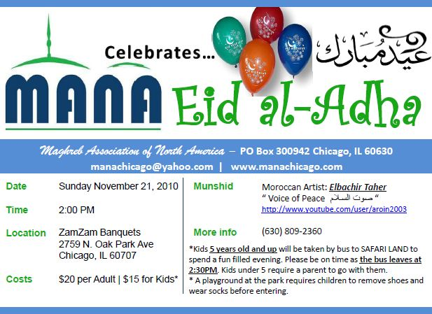 Eid al adha party sunday nov 21 200 pm moroccan stopboris Image collections