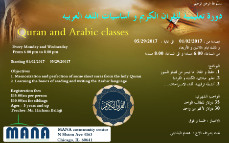 quran-and-arabic-flyer