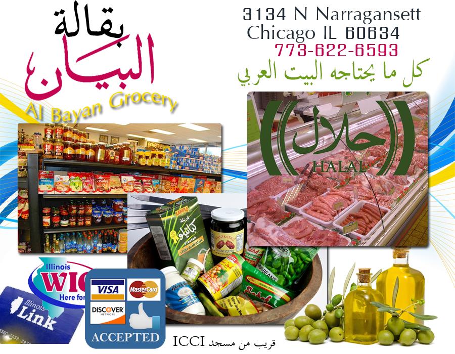 Maghreb Association of North America - MANA