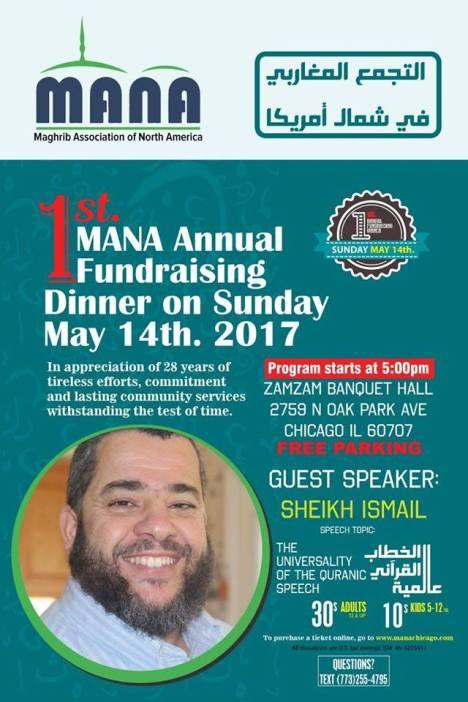 mana 1st fundraising
